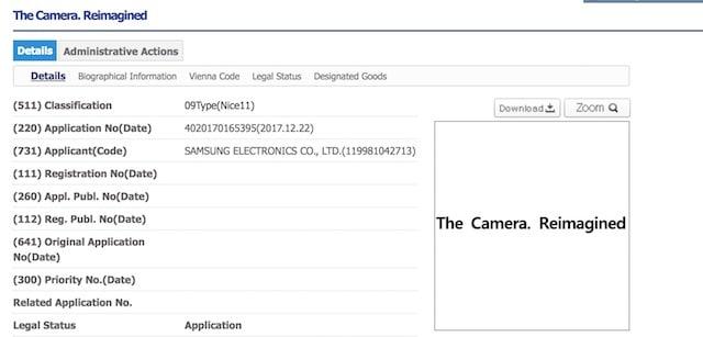 Samsung Galaxy S9 capteur photo