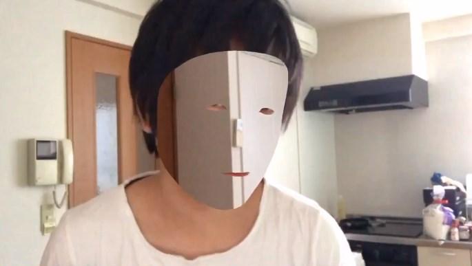 iPhone X application invisible réalité augmentée caméra TrueDepth