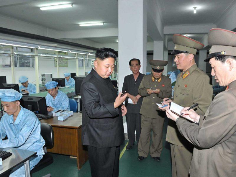 smartphone Corée du Nord Arirang 151