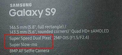 unnamed file - Galaxy S9 : le meilleur smartphone pour prendre des photos ?