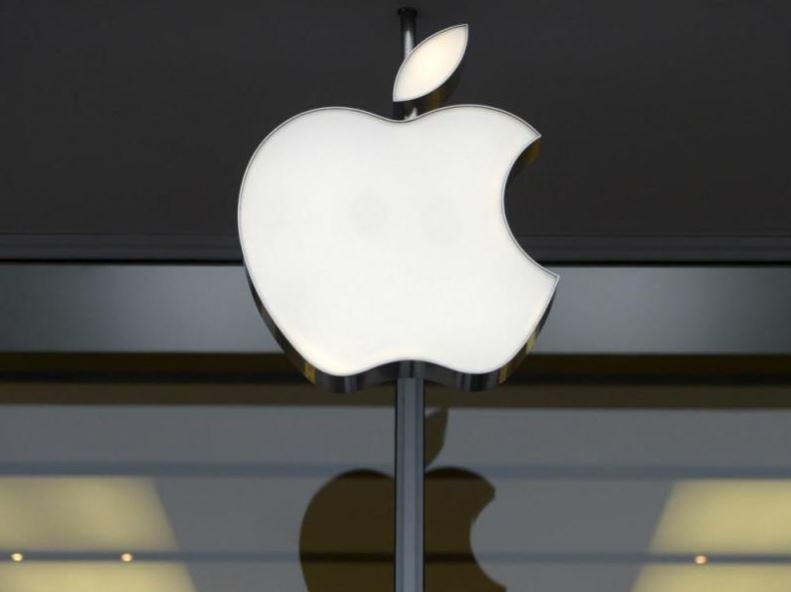 Comment obtenir une copie de vos données personnelles Apple ?