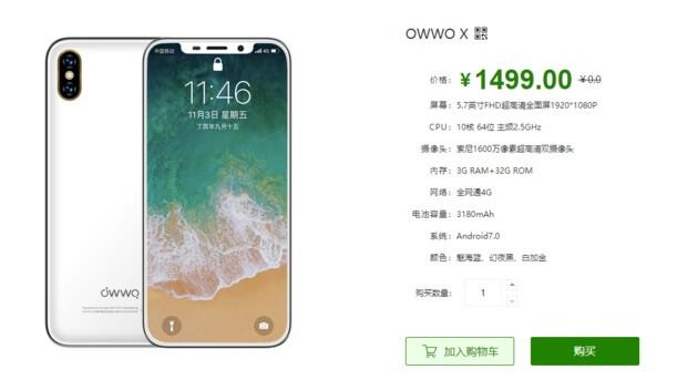 OWWO X : un nouveau clone pas cher et borderless de l'iPhone X