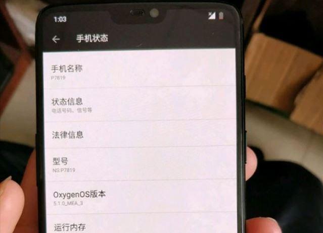 Le OnePlus 6 a déjà fuité et il ressemble à l'iPhone X !