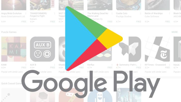 Une version payante du Google Play Store pourrait arriver prochainement !