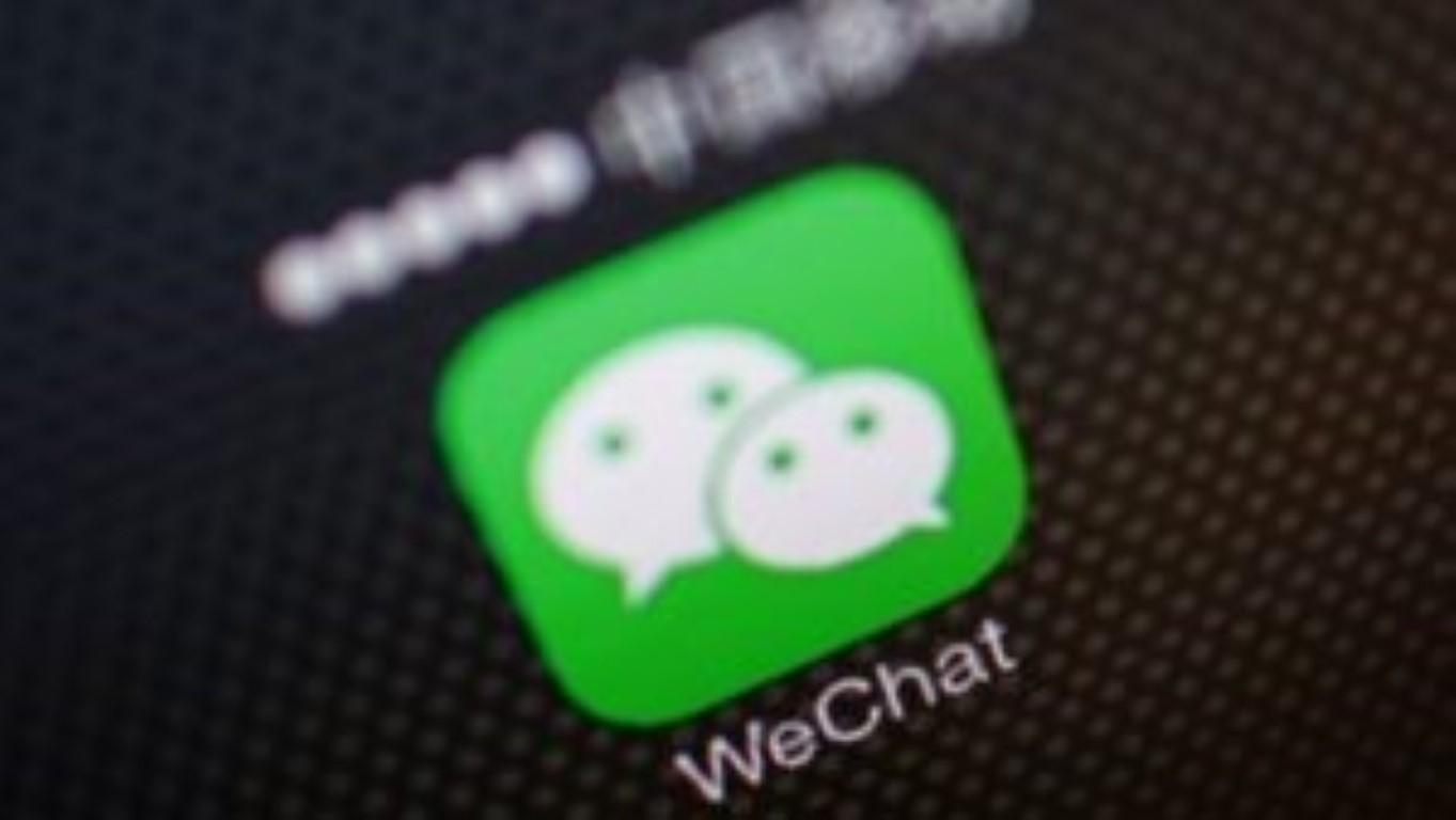WeChat revendique 1 milliard de comptes sur son application