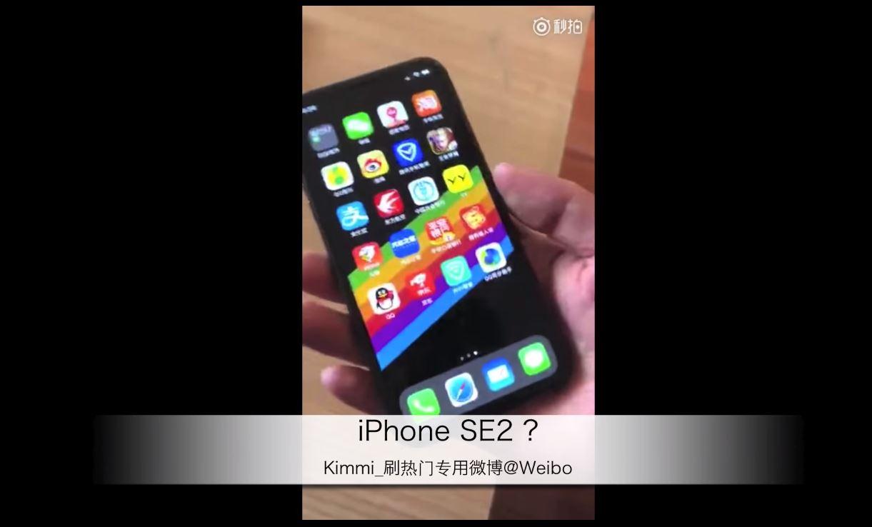 Serait-ce un iPhone SE 2 dans cette vidéo ?