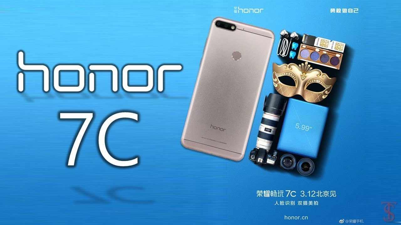 Le Honor 7C sort du bois pour être officiellement annoncé