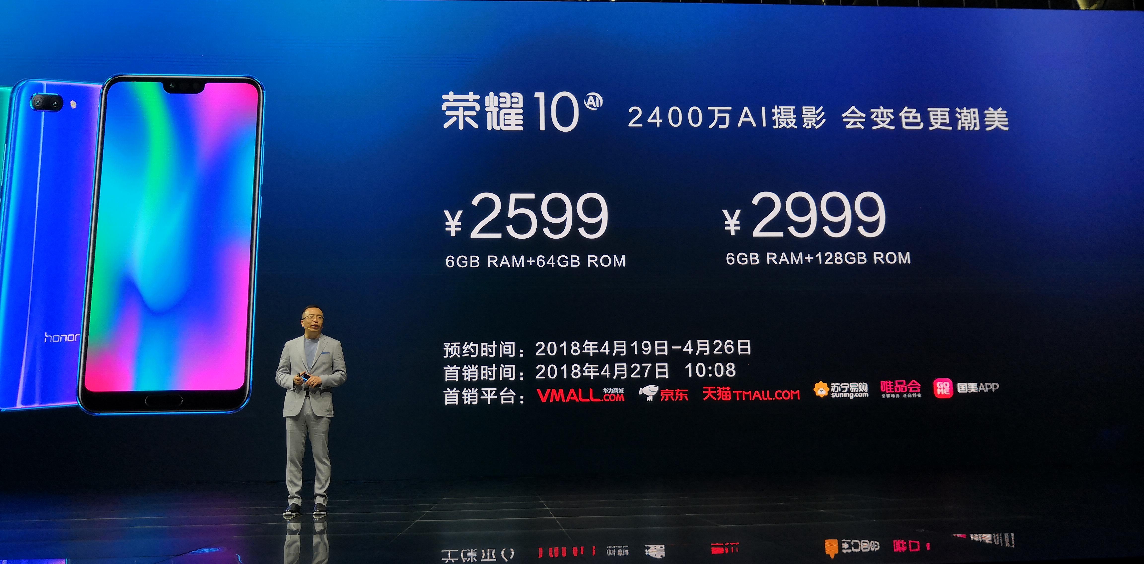 Honor 10 officiel en Chine : le sosie du Huawei P20 entre en scène