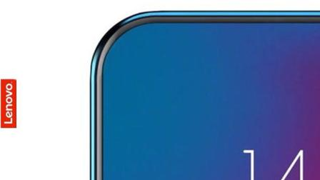 Lenovo pense à un smartphone full borderless sans encoche !