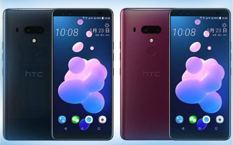 HTC U12 Plus : des performances exceptionnelles affichées par un benchmark !