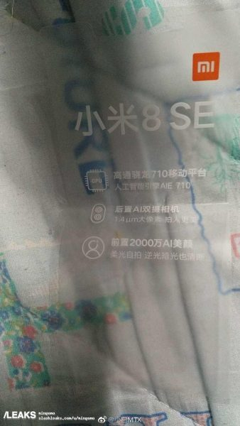 Tout comme Apple, Xiaomi proposerait un Mi 8 SE