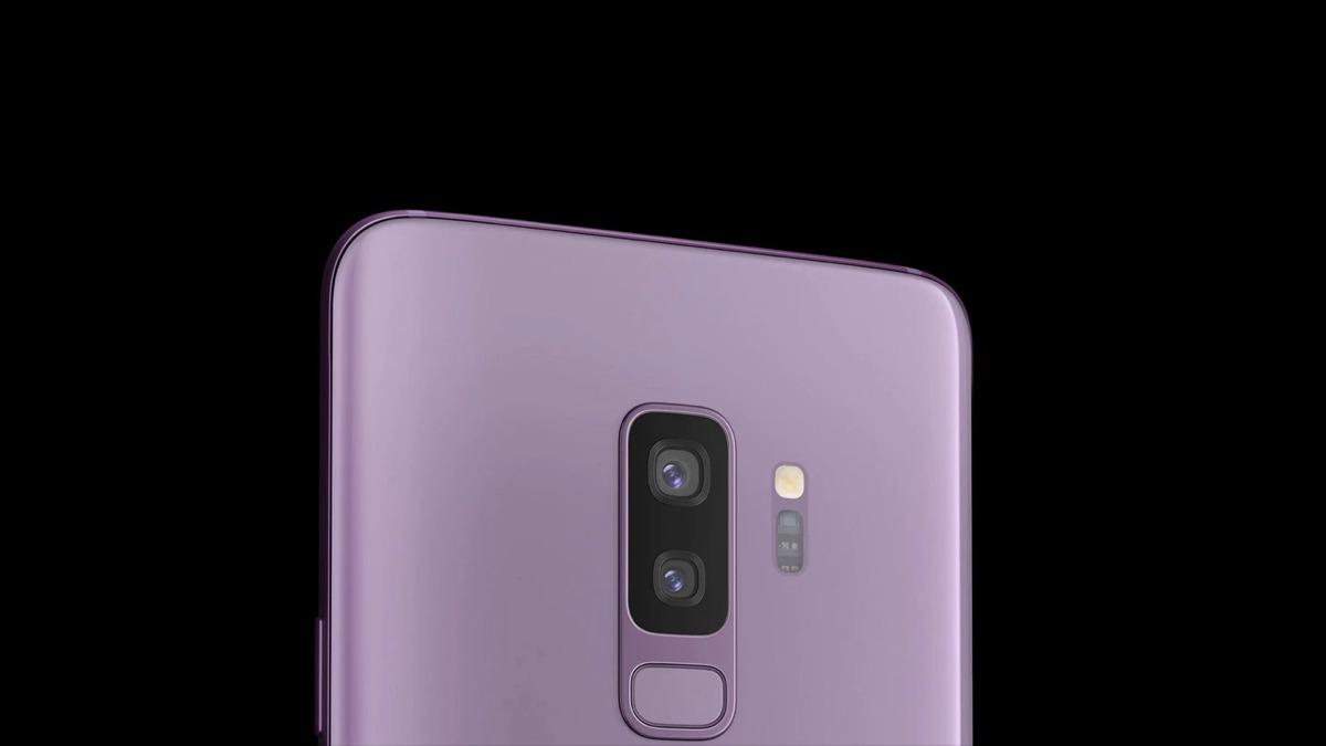 Galaxy A9 et A9+ : un quadruple capteur photo et une annonce en octobre ?