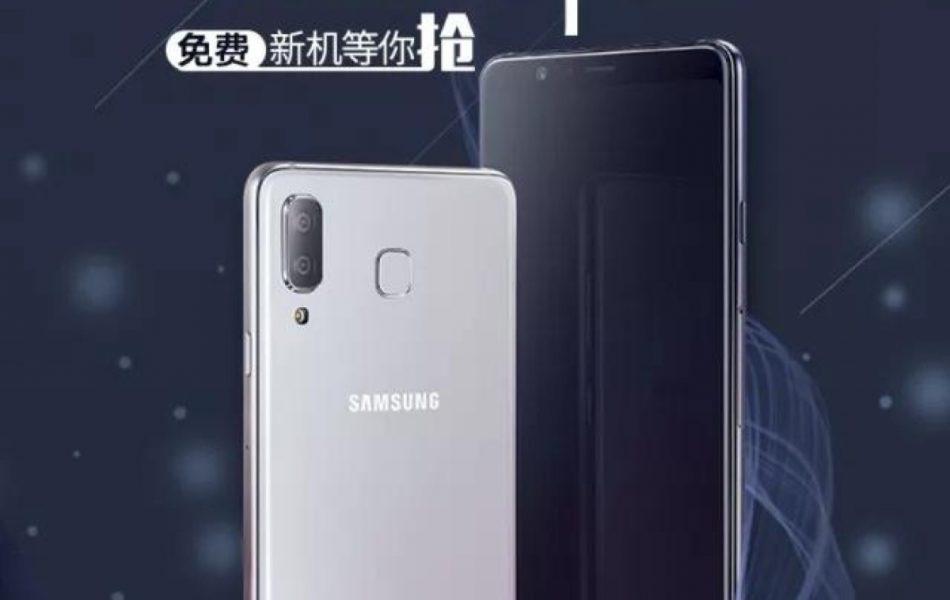 Le Samsung Galaxy A9 Star de nouveau en fuite