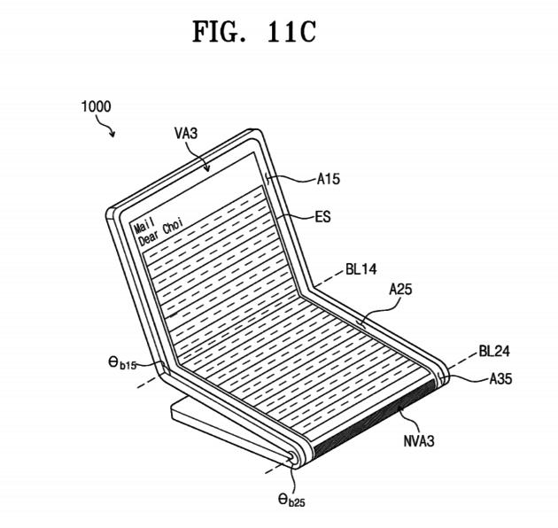 Galaxy X - un nouveau brevet de Samsung