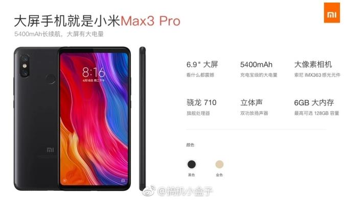 Xiaomi Mi Max 3 Pro : le dernier processeur de Qualcomm et une batterie surpuissante