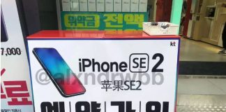 L'iPhone SE 2 fait l'objet d'une campagne publicitaire en Corée