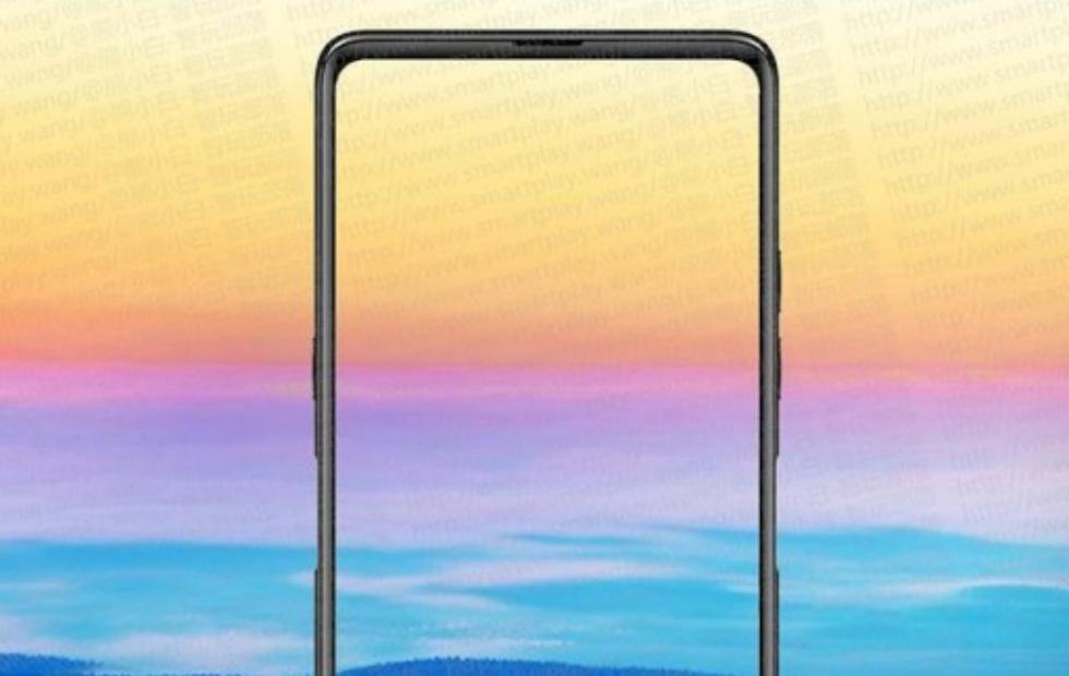 Nubia : un smartphone doté d'un second écran comme le YotaPhone ?