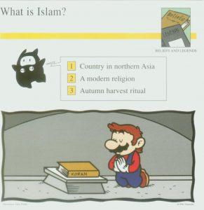 Mario islam 291x300 - On connaît enfin la religion de Mario !