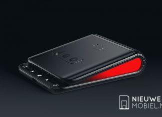 Samsung Galaxy F ou Galaxy X