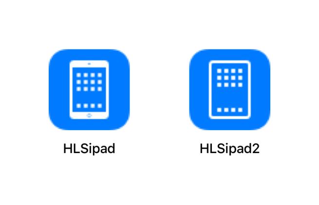 Le prochain iPad Pro 2018 pourrait ressembler à ça