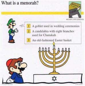 mario juif 297x300 - On connaît enfin la religion de Mario !