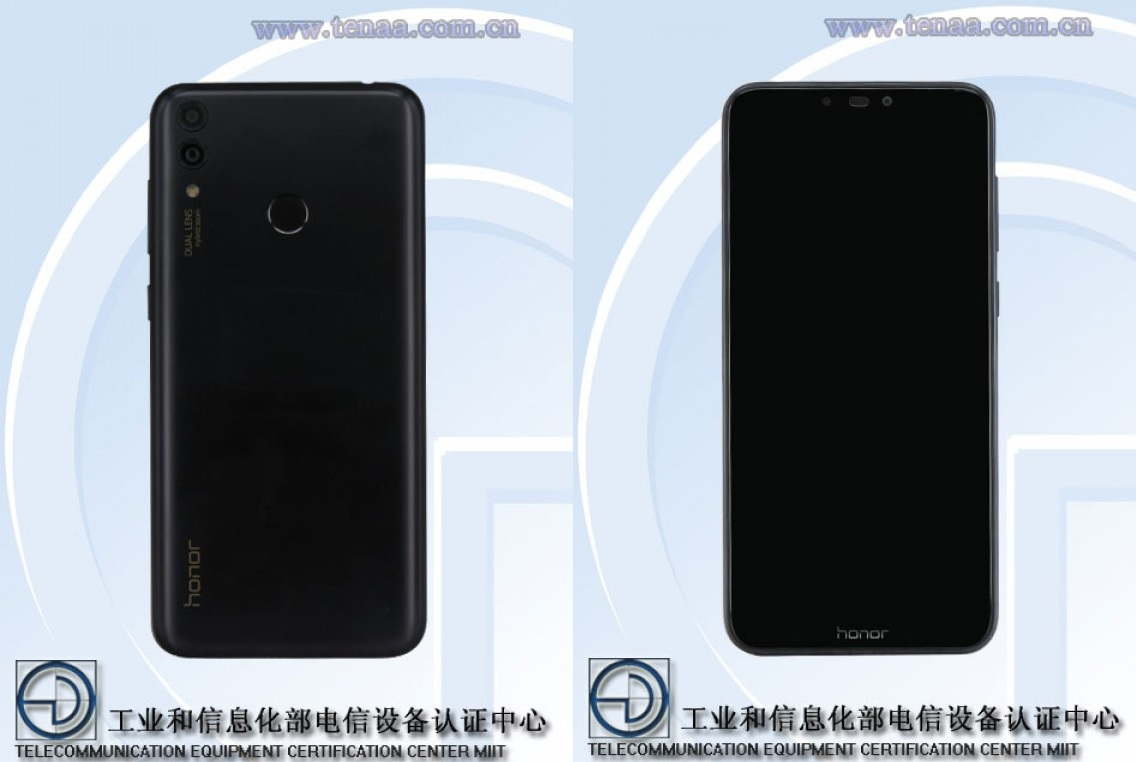 Honor 8C - Source : TENAA