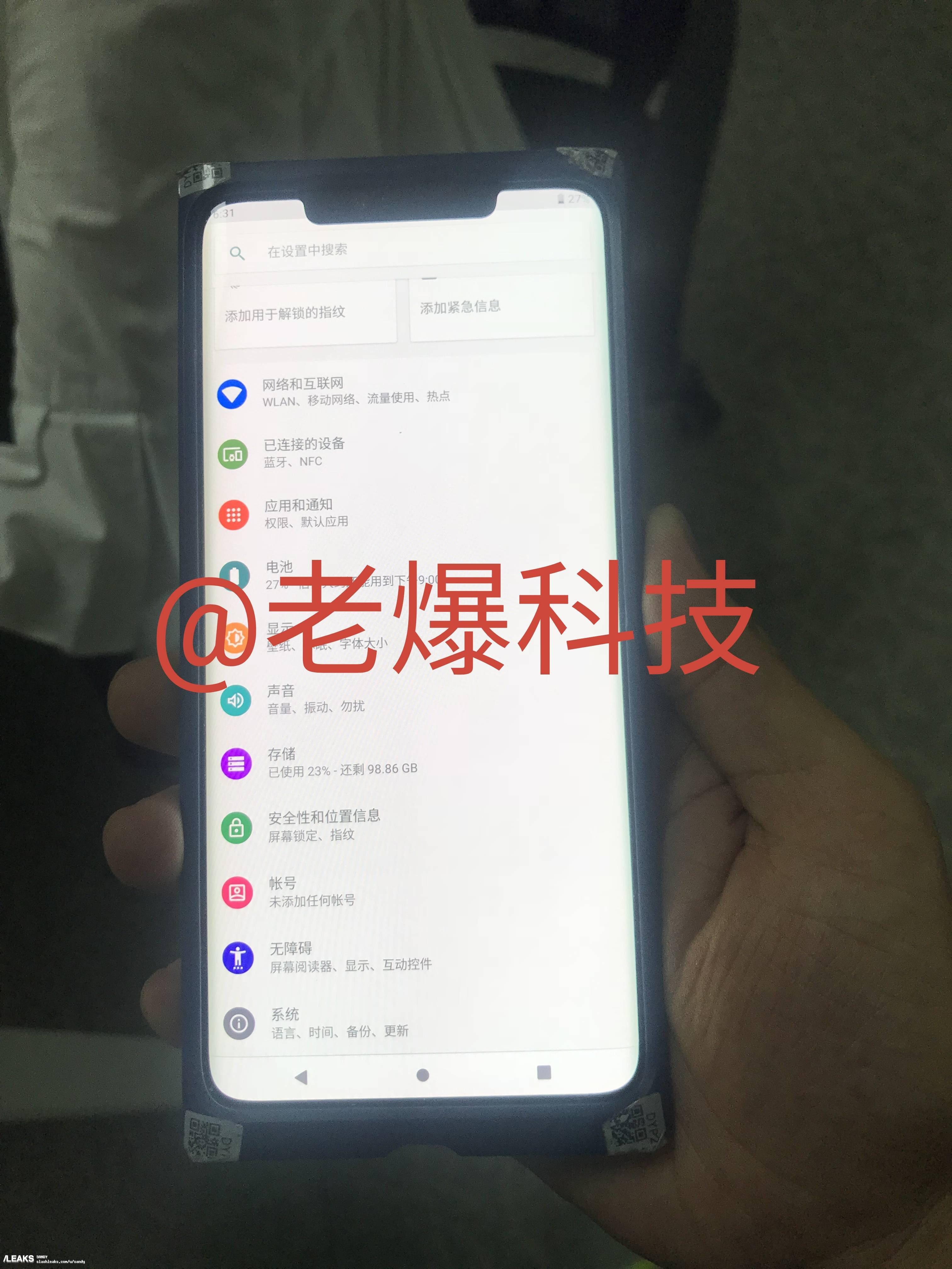 Huawei Mate 20 Pro Slashleaks 2 - Huawei Mate 20 Pro : des images du triple capteur circulent encore !