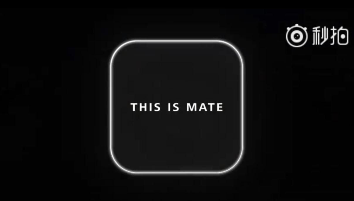 Huawei tease le triple capteur photo en carré des Mate 20 et Mate 20 Pro