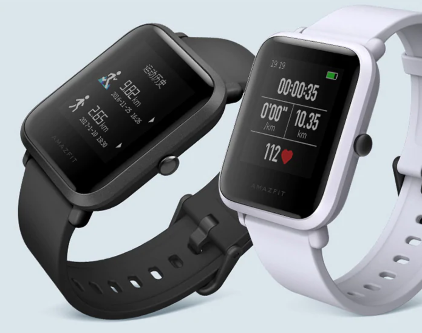 """Xiaomi : un projet de deux objets connectés intégrants une """"puce santé"""""""