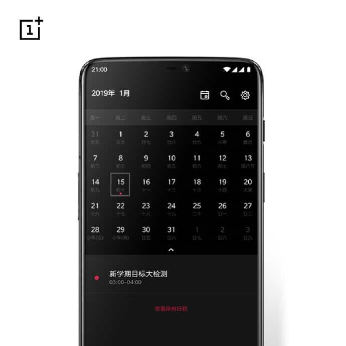 OnePlus 6 : une sortie prévue pour le 15 janvier 2019 ?
