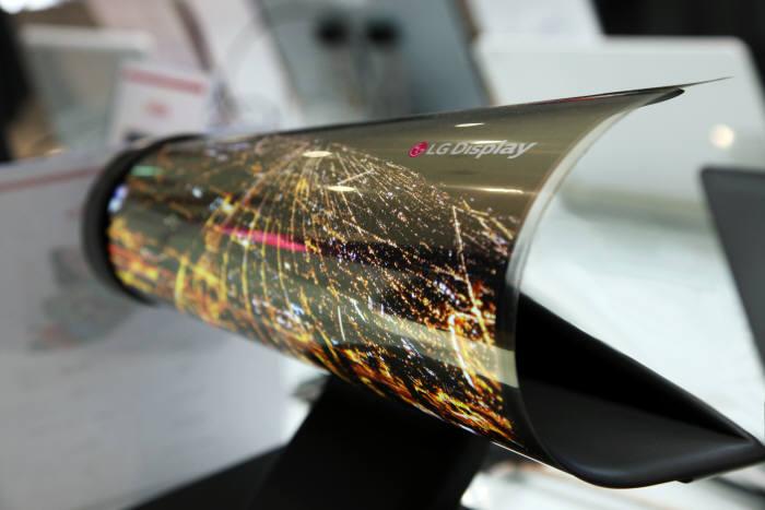 Lenovo préparerait un PC portable doté d'un écran pliable