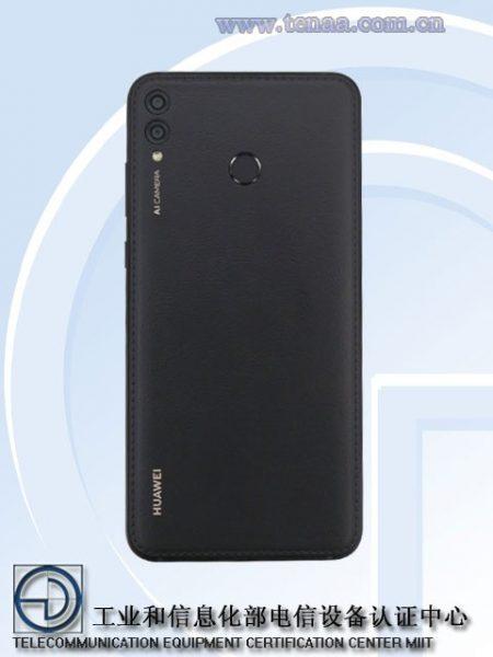 Huawei: des clichés d'un nouveau smartphone avec un design original dévoilé