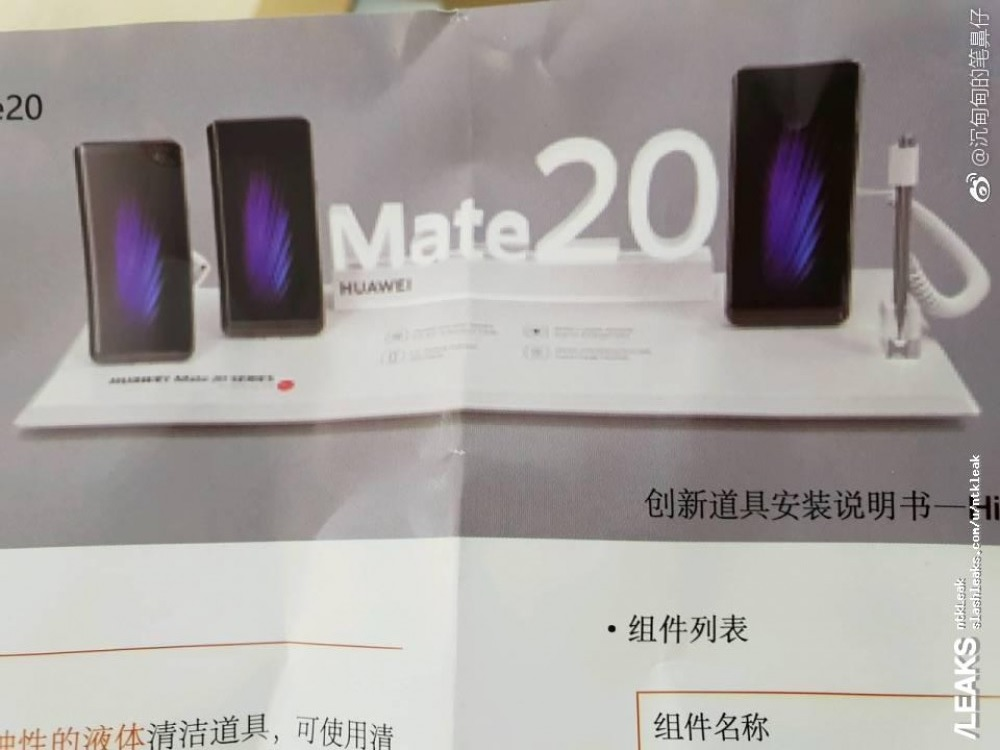 Huawei Mate 20 X : un stylet pour concurrencer le Samsung Galaxy Note 9