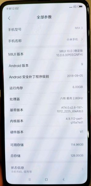 Xiaomi Mi Mix 3 - Source : Weibo