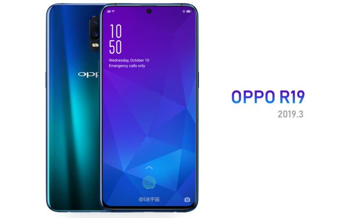Oppo R19 : sans encoche et caméra frontale intégré à l'écran