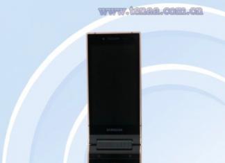 Samsung W2019 sur le site de la TENAA