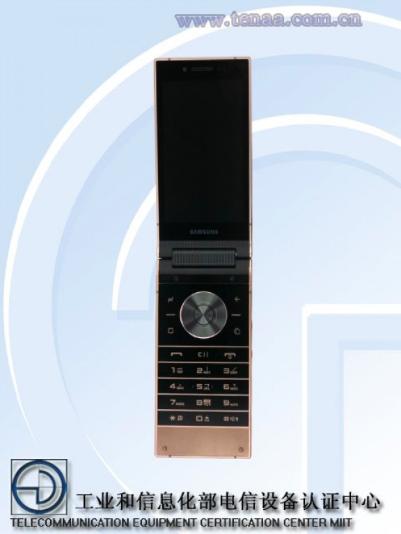 Le prochain Samsung W2019 dévoilé sur le site de la TENAA