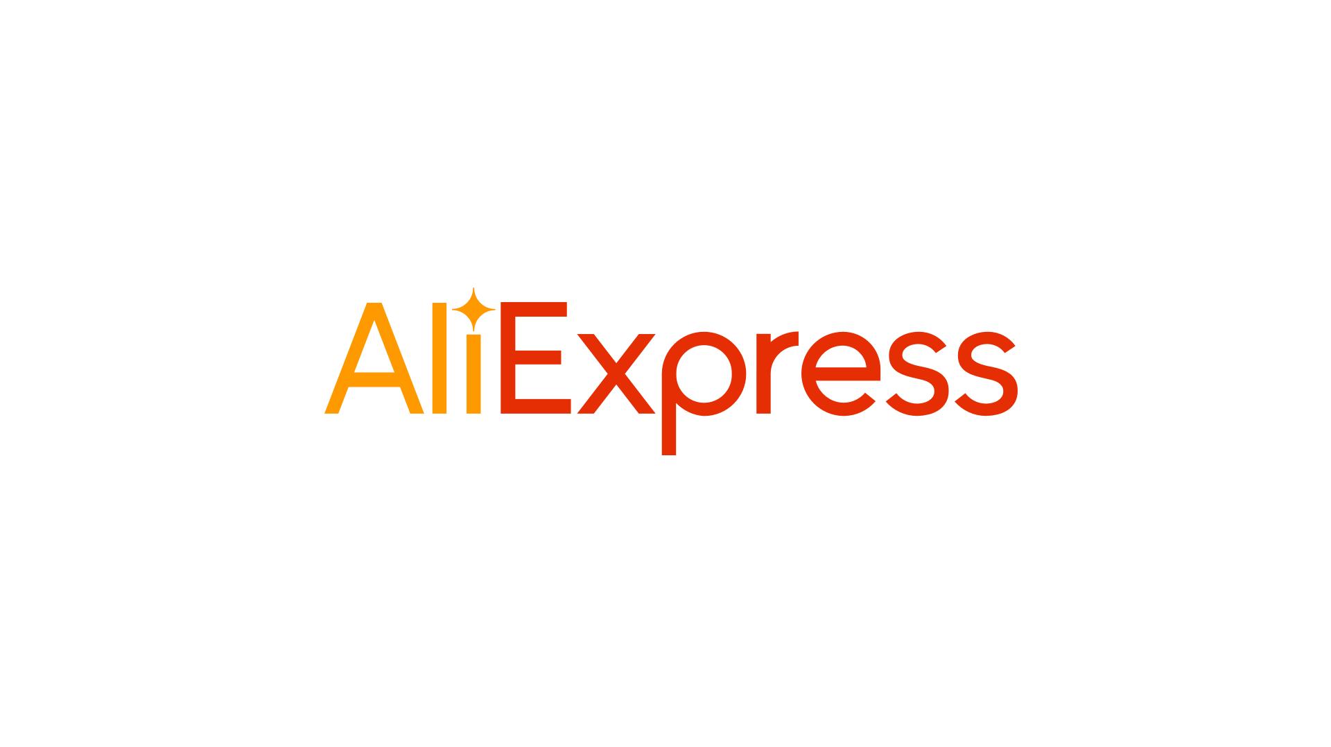 Alibaba veut concurrencer Amazon avec la version française d'AliExpress