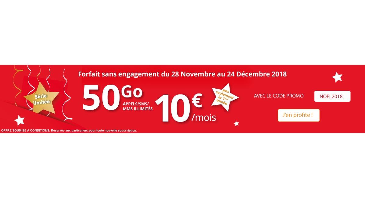 Bon plan : Auchan Telecom lance un forfait 50 Go à 10 euros par mois