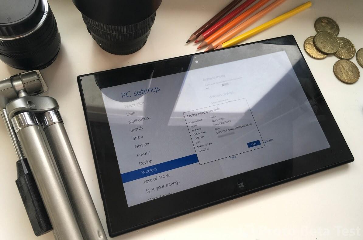 Nokia abandonne finalement son projet de tablettes