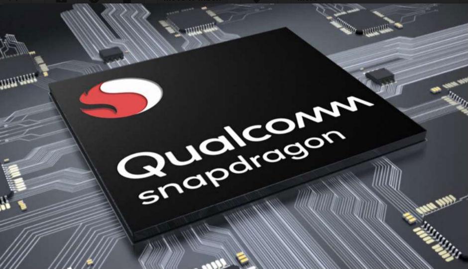 Qualcomm développe un processeur encore plus puissant pour les montres connectées