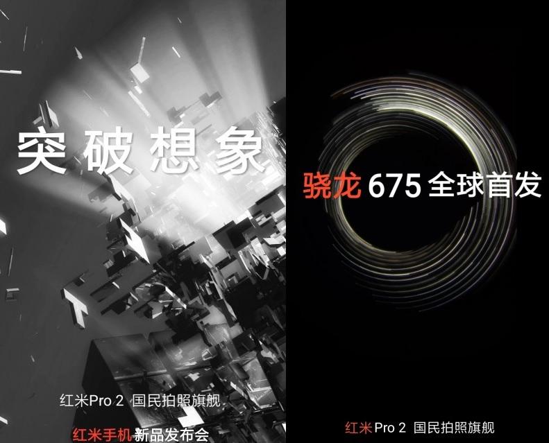 Xiaomi Redmi Pro 2 : 48 millions de pixels comme le Honor View 20 et le Huawei Nova 4