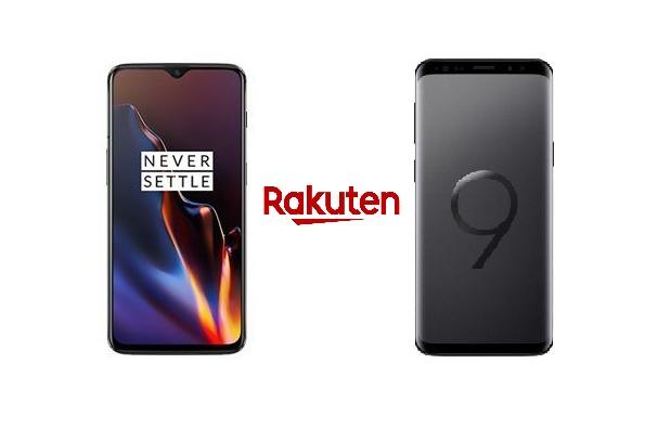 Soldes d'hiver 2019 : grosses remises et code promo chez Rakuten !