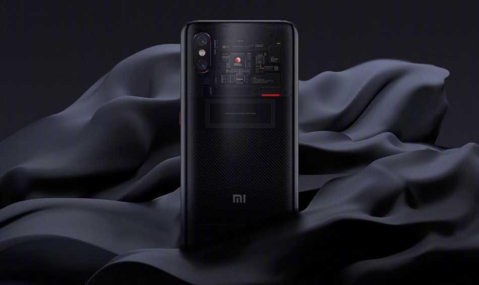 Xiaomi Mi 9 : une grosse partie de la fiche technique dans la nature !