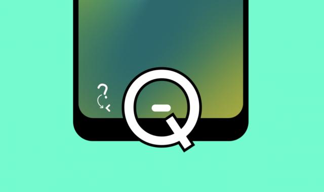 Android Q : vers la suppression du bouton précédent ?