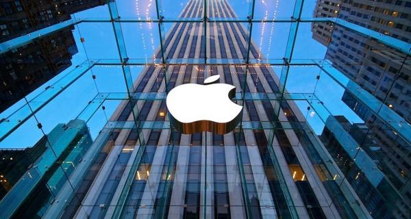 Apple perd sa place d'entreprise la plus innovante au monde