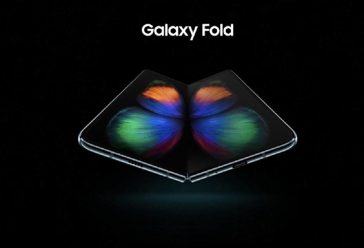 Une coque officielle à 100 euros pour le Samsung Galaxy Fold