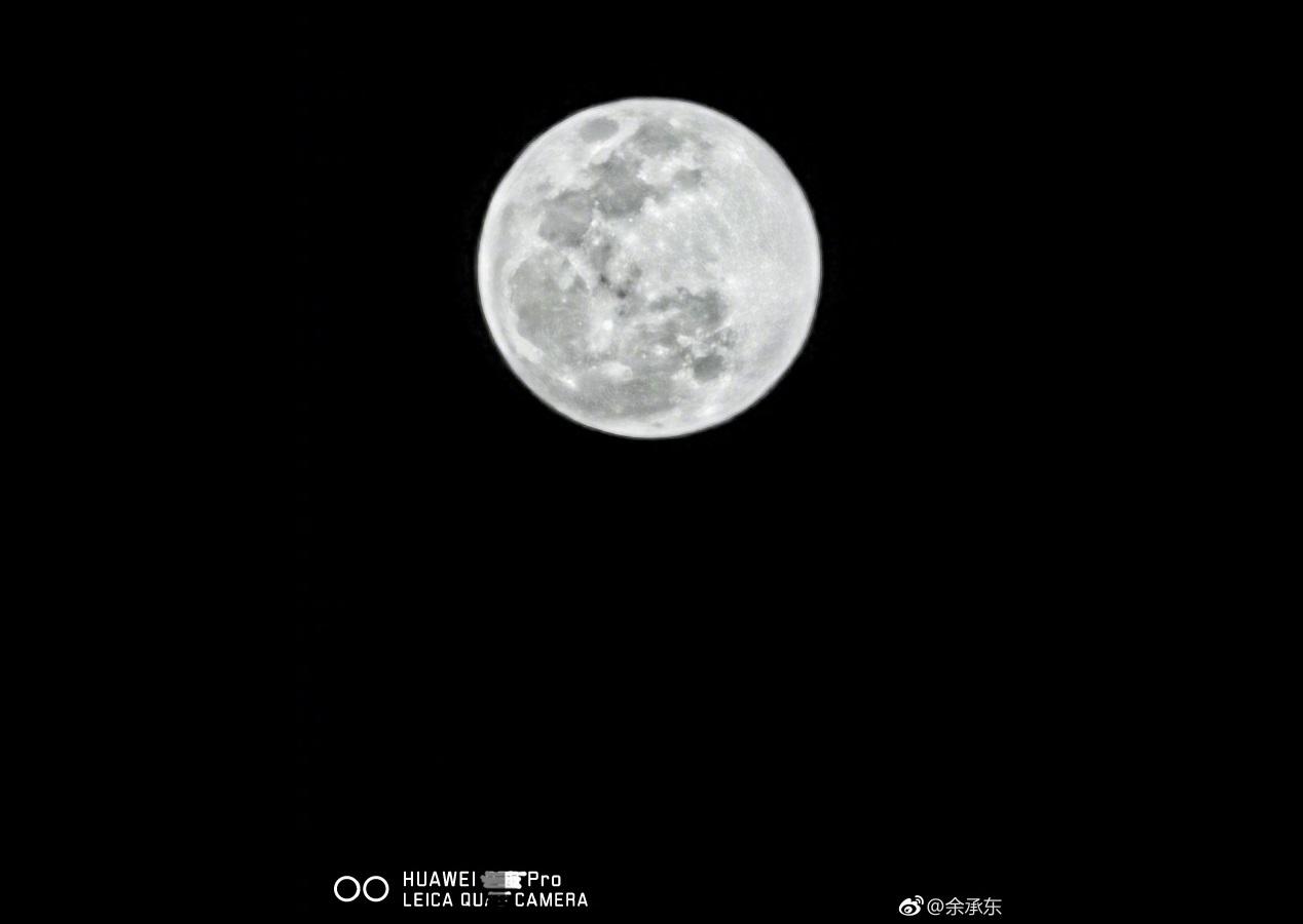 La Super Lune prise avec le P30 Pro