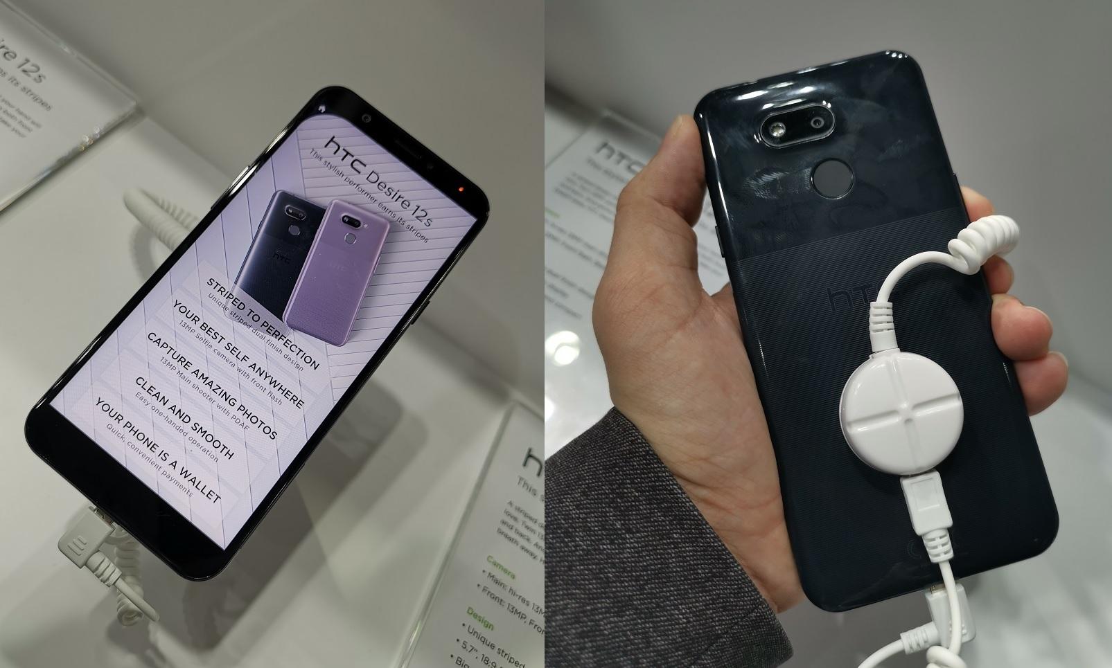 MWC 2019 : HTC présente son Desire 12s, un nouveau smartphone entrée de gamme