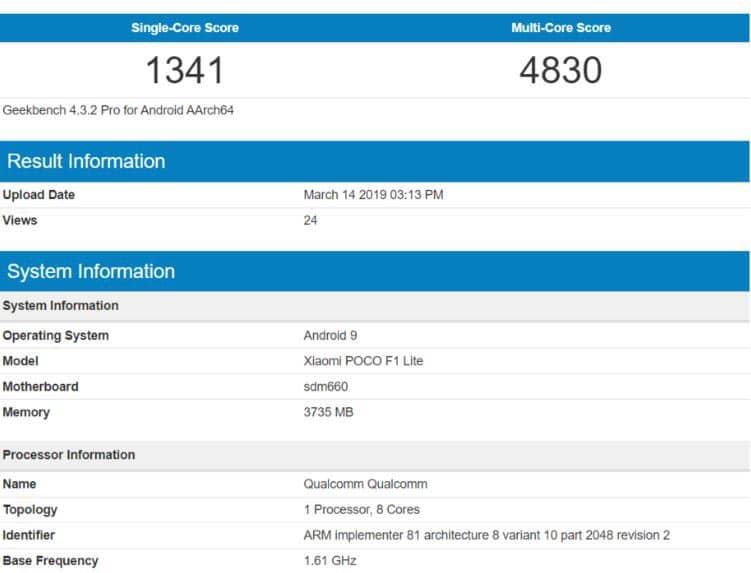 Pocophone F1 Lite : le modèle plus abordable de Xiaomi